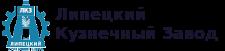 Липецкий Кузнечный Завод Логотип